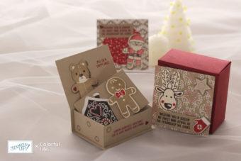 【スタンピン・アップ 体験】クッキーカッタークリスマスのギフトボックス