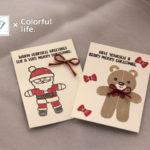 クッキーカッタークリスマスシンプルカード
