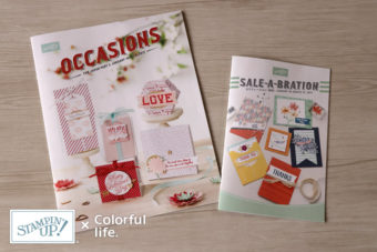 【PDFカタログ掲載】Occasions for Japan&Sale-A-Bration スタート