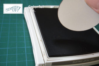 【スタンプテクニック】ペーパーのフチに色を付けるインキング