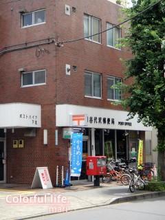 120727_root_simokitazawa07_DSC05227