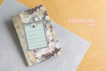 6×4インチ スモールポケットアルバム(75セント)