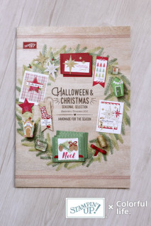 Stampin' Up! Halloween&Christmas SEASONAL SELECTION カタログ