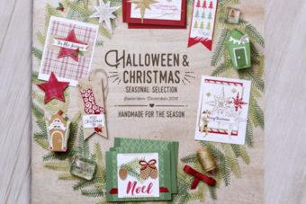 【在庫僅少製品】クリスマススタンプセット