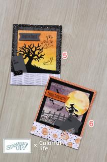 スプーキーファンで作るカード(No付き3)