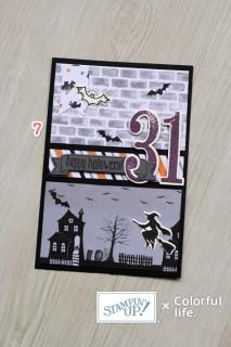 スプーキーファンで作るカード(No付き4)