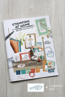 Stampin' Up! 2016-2017 JAPAN SELECTIONS(年間カタログ)
