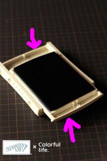 インクパッドの開け方3