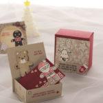 クッキーカッタークリスマスのギフトボックス(縦)
