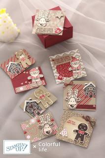 クッキーカッタークリスマスのカード(縦)