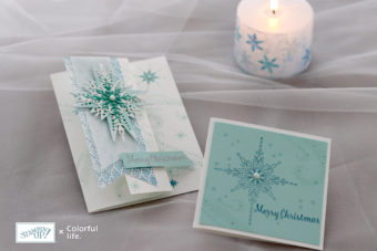 【スタンピン・アップ 体験】スターオブライトのクリスマスカード