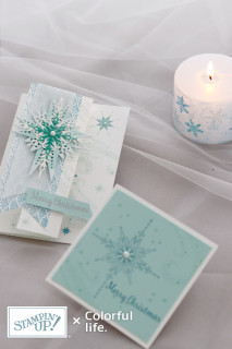 スターオブライトのクリスマスカード(縦)