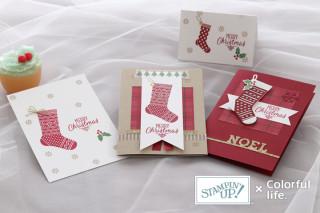 ハング・ユア・ストッキングのクリスマスカード(横)