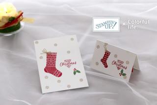 ハング・ユア・ストッキングのクリスマスカード(ベーシック・横)