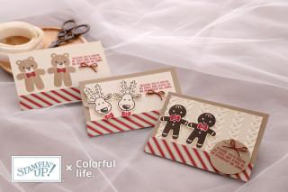 クッキーカッタークリスマスのシンプルカード(横)