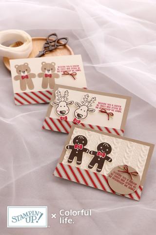 クッキーカッタークリスマスのシンプルカード(縦)