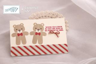 クッキーカッタークリスマスのシンプルカード(ベーシック・横)