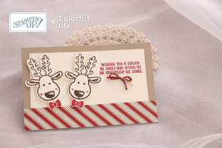 クッキーカッタークリスマスのシンプルカード(ステップアップ・横)