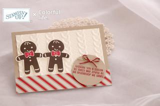 クッキーカッタークリスマスのシンプルカード(ステップアップ・プラス・横)