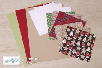 【12月限定プレゼント】クリスマスのお楽しみペーパーセット