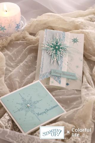 スターオブライトのエレガントなクリスマスカード(縦)