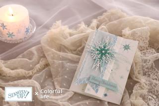スターオブライトのエレガントなクリスマスカード(横BS)