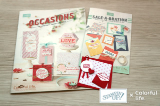 Stampin' Up!2017 OCCASIONS カタログとSale-A-Brationパンフレット(カード付き)