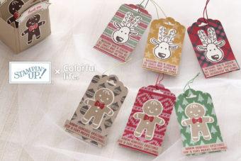 【カンタン】クッキーカッタークリスマスのシンプルタグ