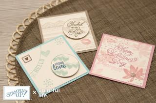 シールド・ウィズ・ラブ+プレゼントスタンプのカード