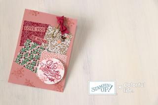 ブルーミング・ラブ・スタンプセットのカード2(ピンク)