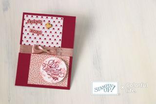 ブルーミング・ラブ・スタンプセットのカード2(濃ピンク)