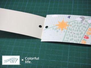フリーアイテムとハッピーセレブレーションのカード(穴開け)