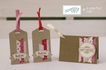 【カンタン】端紙で作るかわいいタグとカード