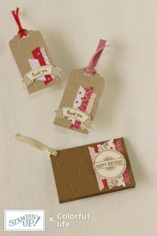端紙で作るタグとカード(縦)
