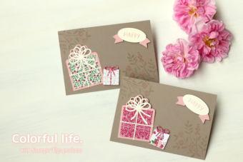 【ダイカット】プレゼントボックスのカード