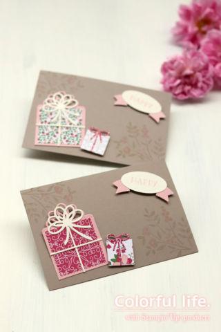 プレゼントボックスのカード(縦)