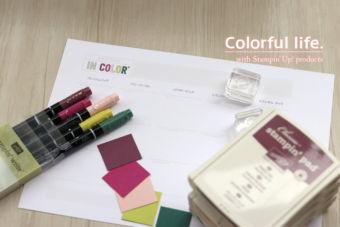 【6/1からの新製品】In Color コレクション2017-2019