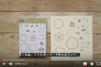 【製品紹介 動画】イースタン・ビューティー・バンドル