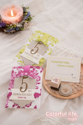 Colorful life. 5TH Anniversary(縦)