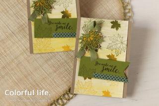 大きめ楓のグラデーションカード(横)