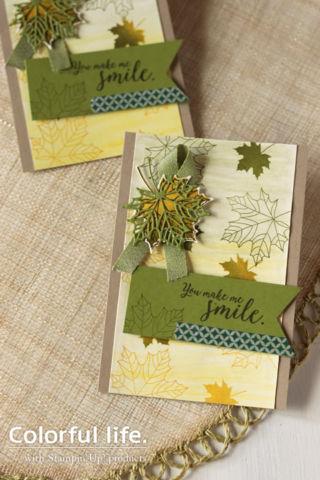 大きめ楓のグラデーションカード(縦)