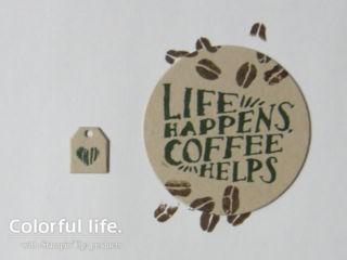 コーヒーカフェの大きめカード(手順4)