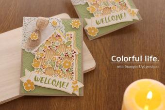 【ダイカット】あかりの灯るお花のお家風カード(手順画像付き)