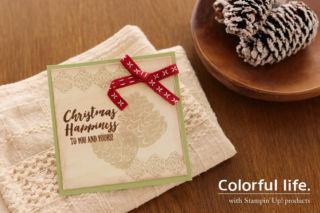 クリスマス・ハピネスのミニカード2(横)