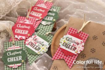 【カンタン】 パンチで作るクリスマスタグ