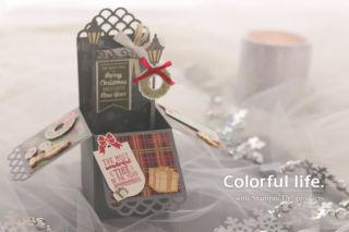 クリスマスタウンのボックス型カード(横)