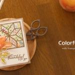 【ダイカット】キルトモチーフの秋色カード