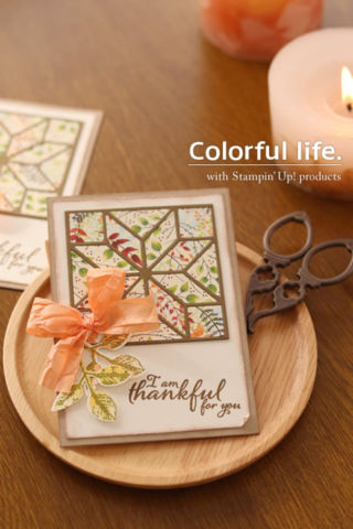 キルトモチーフの秋色カード(縦)