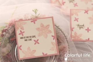 お花のキルティングミニカード(横)