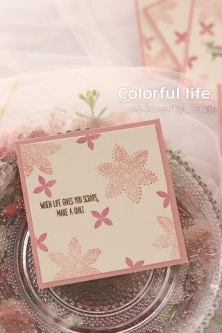 お花のキルティングミニカード(縦)